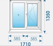 Окна Пвх 1710 х1350 дешево профиль Salamander-26